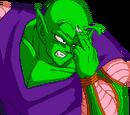 Piccolo/CHOUJIN's version