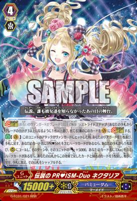 G-FC01-021-RRR (Sample)