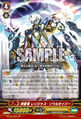 G-FC01-001-GR (Sample)