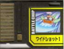 BattleChip521.png