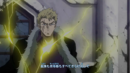 Laxus in Opening 19.png