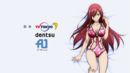 Erza Ep203DVD.png