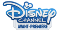 DISNEY CHANNEL AVANT PREMIERE 2015.png