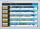 GUI-Züge Manager-Bonus Lokale Züge.png