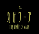 The Name is Warp