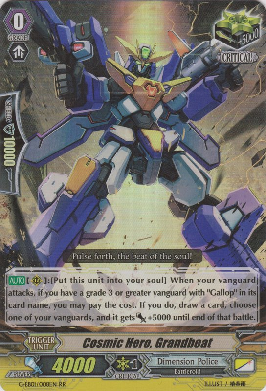http://img4.wikia.nocookie.net/__cb20150409114535/cardfight/images/2/2f/G-EB01-008EN-RR.png