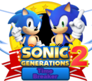 Sonic Generations 2: Time Breaker