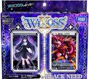 WXD-11 Black Need
