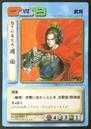 Zhou Yu (ROTK TCG).png