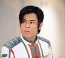 Tetsuo Shinjoh