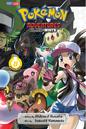 Viz Media Adventures volume 50.png