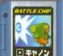 Advanced PET Battle Chips