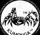 Kumonga (G-Force)