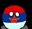 SAP Kosovoball
