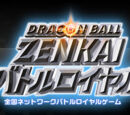 Bola de Drac: Zenkai Battle Royale