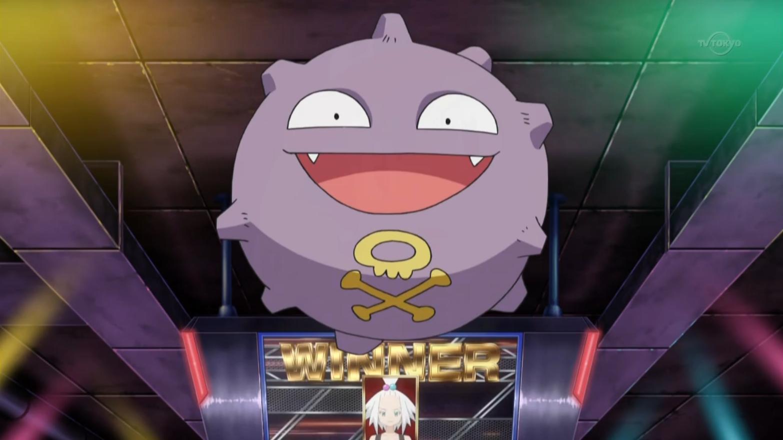 pokemon roxie
