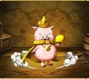 トパーズパワース豚(トーン)