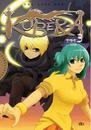 Kubera book 03.png