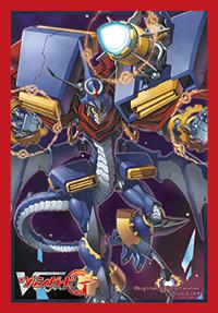 Chrono Dragon Nextage