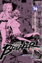 Volume 14 (NW).png