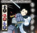 Midoriko, Creator of the Shikon Jewel (Kijin TCG)