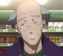 Gramps-Sama