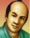 Koichiro Kinoshita (TR2).png