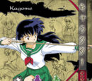 Kagome (Legends) (Kijin TCG)