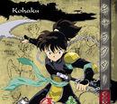 Kohaku (Legends) (Kijin TCG)