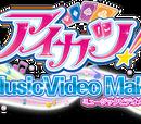 Aikatsu! Music Video Maker
