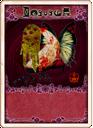 Card Gertrud.png