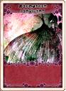 Card Kriemhild.png