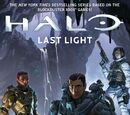 Halo: Последний свет