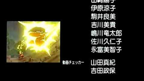 Dr.スランプ めちゃんこROCK'N ROLL(劇場版)