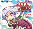 Angel Beats! The 4-koma: Bokura no Sensen Koushinkyoku