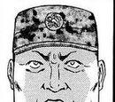 1st Combat Company