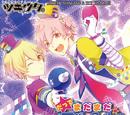 Kisaragi Koi (CDs)