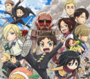 Attack on Titan: Junior High (Anime)