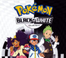 Покемон: Белое и Чёрное