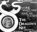 1920 films
