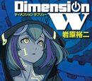 Dimension W Wikia