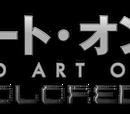 Sword Art Online: Hope Colored Black
