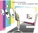 Eurovisión 1958