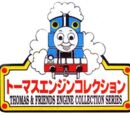 Thomas Engine Collection Series