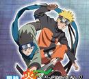 O Exame Chūnin das Chamas! Naruto vs. Konohamaru!