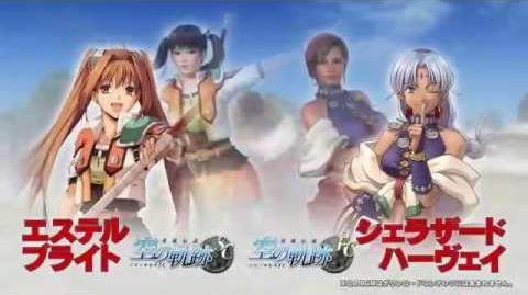 『DEAD OR ALIVE 5 Last Round』「日本ファルコムコラボレーションコスチューム」プレイ動画
