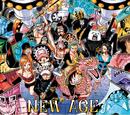 Saga Aliança Pirata