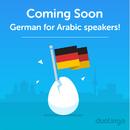 GermanforArabic.png