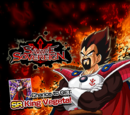 http://img4.wikia.nocookie.net/__cb20151001065929/dbz-dokkanbattle/images/thumb/d/da/Event_Savage_Sovereign_big.png/130px-82%2C773%2C0%2C610-Event_Savage_Sovereign_big.png