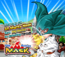 http://img4.wikia.nocookie.net/__cb20151001070148/dbz-dokkanbattle/images/thumb/9/99/Event_the_mysterious_mask_big.png/130px-82%2C773%2C0%2C610-Event_the_mysterious_mask_big.png